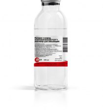 Натрия хлорид 0,9%
