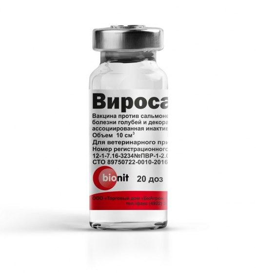Вакцина «Виросальм»