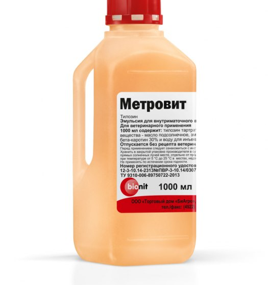 Метровит