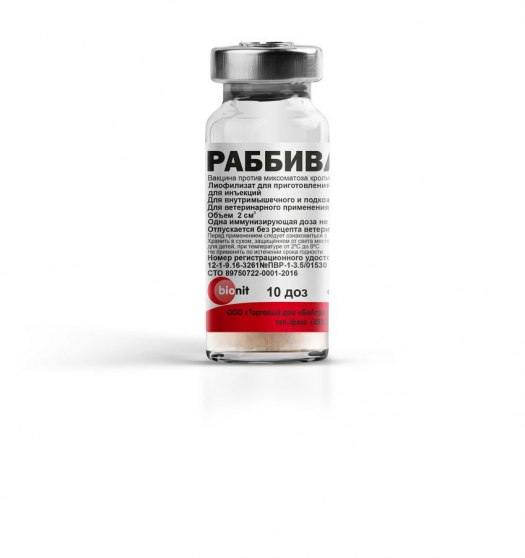 Вакцина «Раббивак-B»